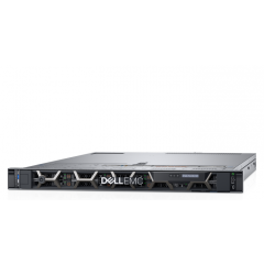 Servidor DELL PowerEdge R640 / Xeon Silver 4114