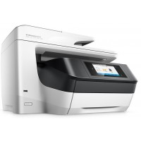 Impresora HP OfficeJet 8720e All-in-One [Tinta]